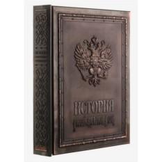 Книга История российского государства