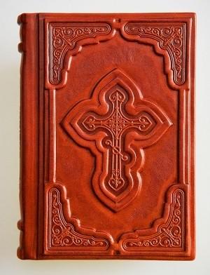 Подарочная книга Библия, малая (с золотым обрезом)