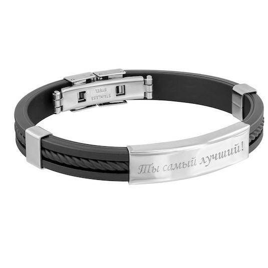 Черный силиконовый браслет с гравировкой Гермес