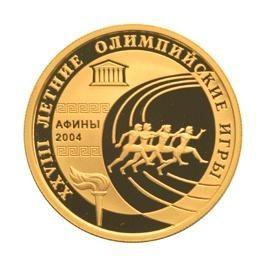1XXVIII Летние Олимпийские Игры, золото, 50 рублей
