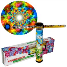 Калейдоскоп «Цветные узоры»