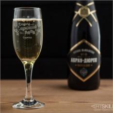 Бокал для шампанского Самый лучший папа