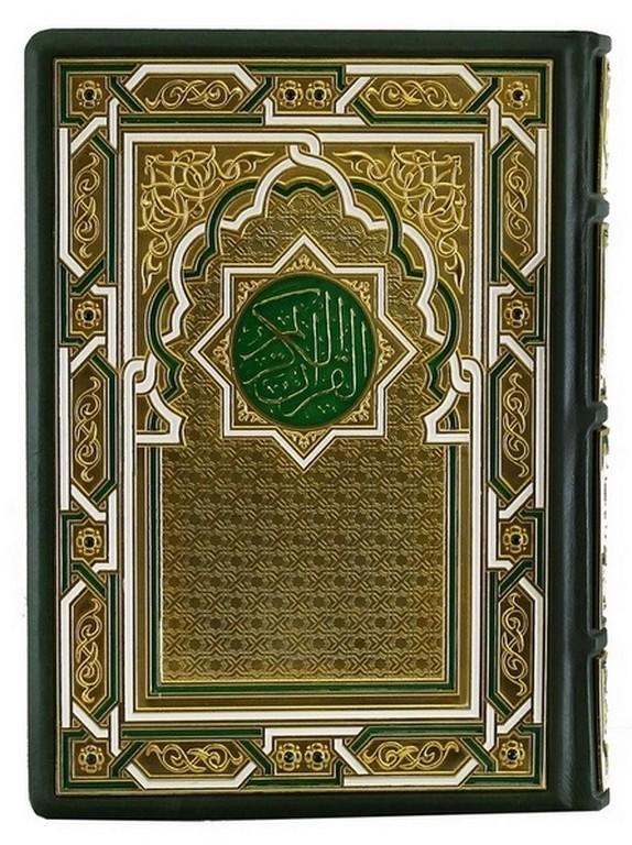 Коран. Перевод с арабского Саблукова Г. С.