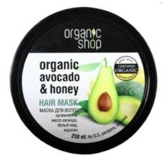 Маска для волос Медовое авокадо