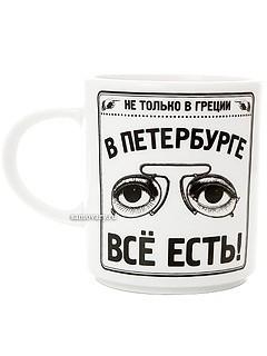 Кружка форма Стандарт, рисунок В Петербурге все есть