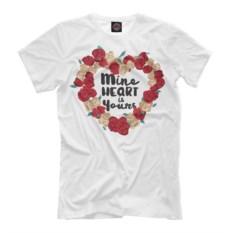 Мужская футболка My Heart Is Yours