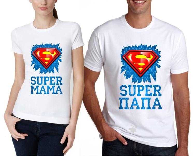 Парные футболки Супер папа, Супер мама