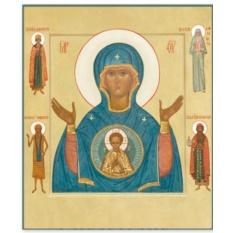 Знамение. Новгородская икона Божьей Матери на доске.