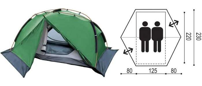 Палатка двухместная Verticale VX 2 Si