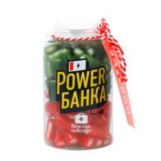 Вкусная помощь PowerBanka