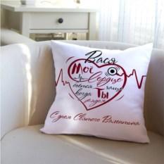 Декоративная подушка с вашим именем Биение сердца