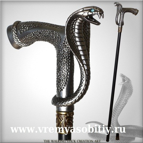 Эксклюзивная трость ручной работы Серебряная кобра - королева змей