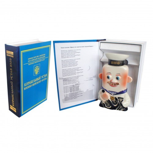Книга-шкатулка Корабельный Устав