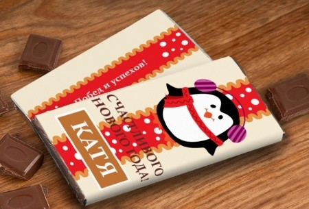 Шоколадная открытка Новогодний пингвинчик
