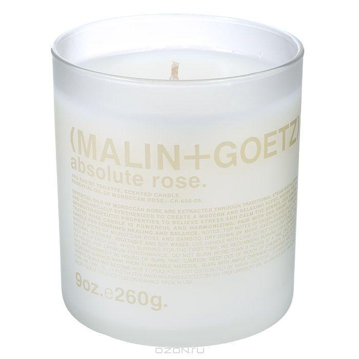 Malin+Goetz Ароматизированная свеча Абсолю розы, 260 г