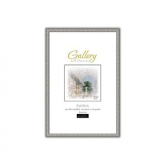 Светло-серая фоторамка Gallery 40х60