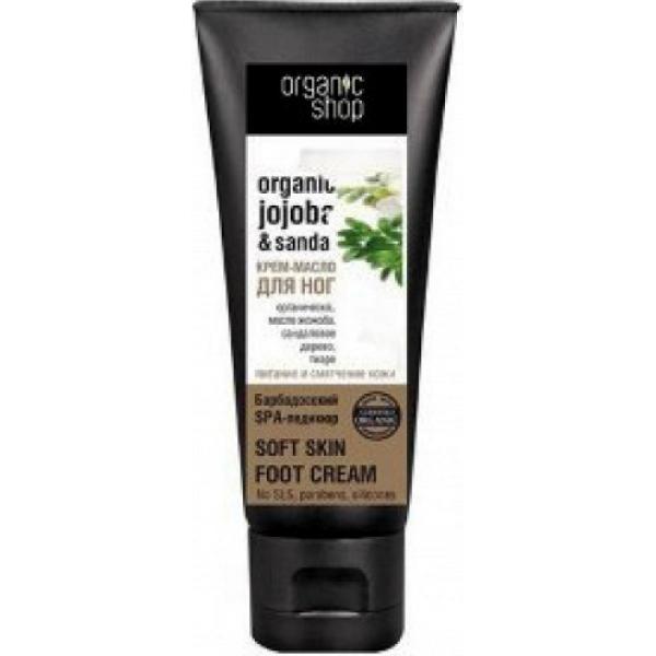 Крем-масло для ног Organic Shop «Барбадосский SPA-Педикюр»