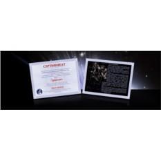 Подарочный сертификат Подарить звезде имя