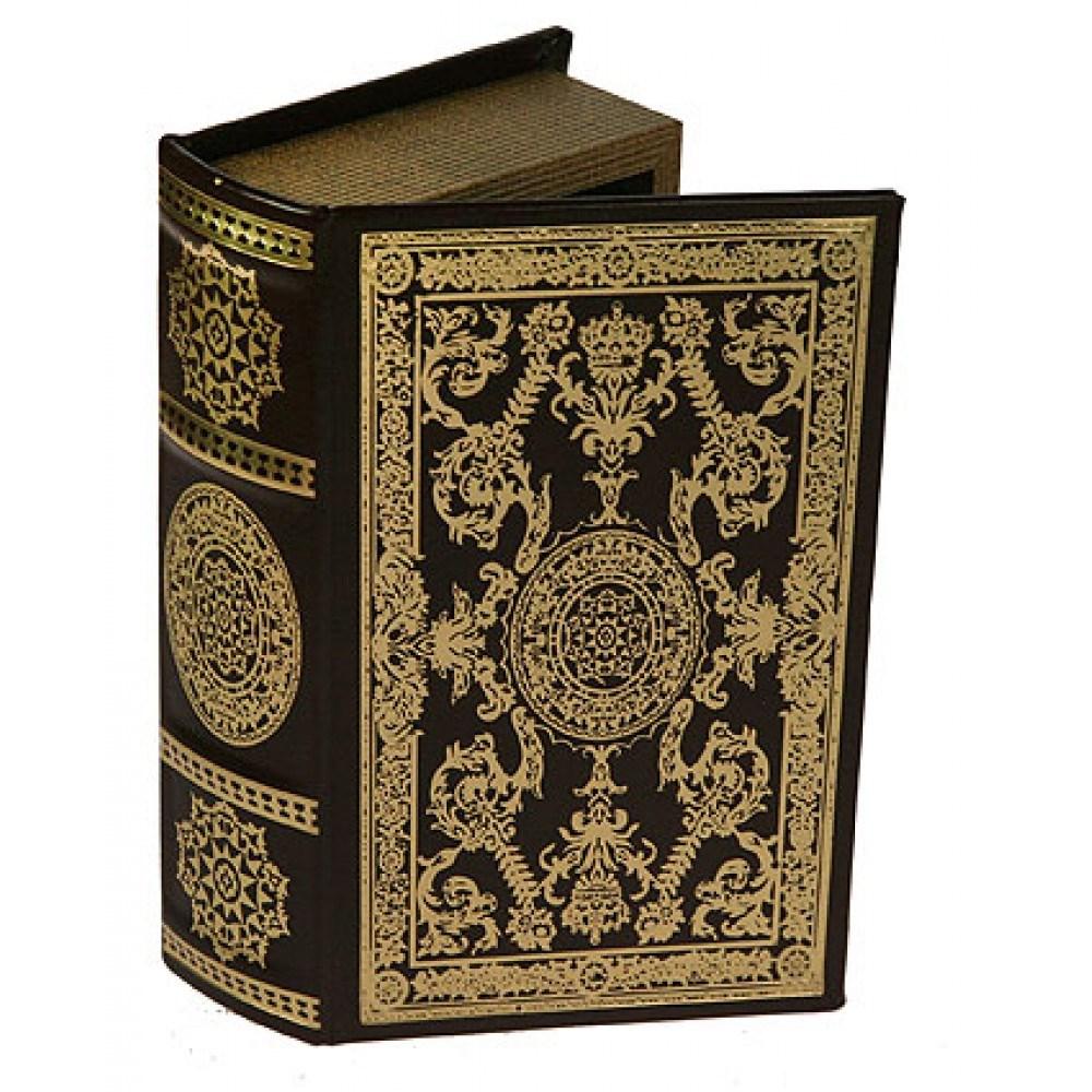 Шкатулка-фолиант Книга Соломона