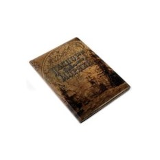 Обложка на паспорт Бывалого Моряка