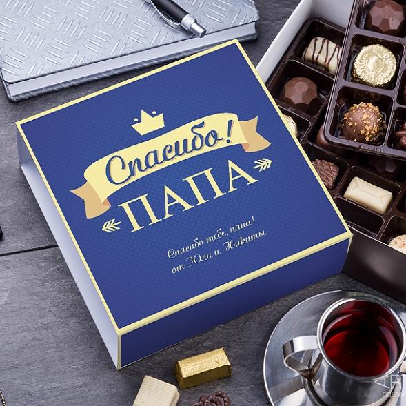 Бельгийский шоколад в подарочной упаковке Спасибо, папа!