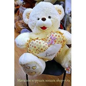 Большой медведь с сердцем Белла