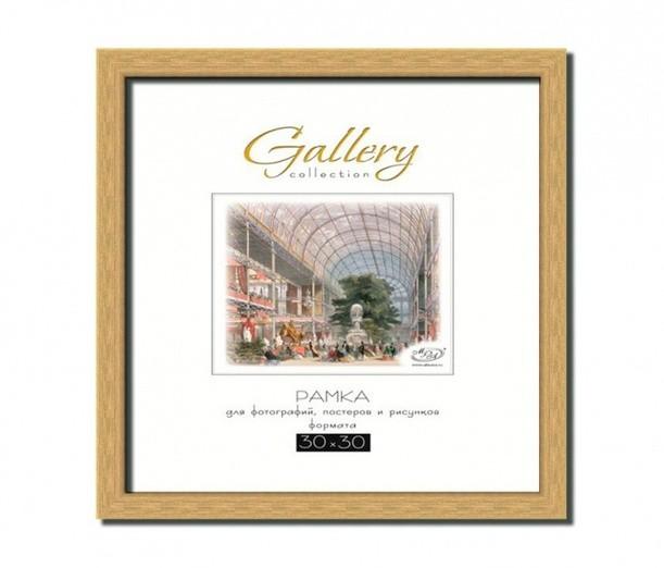 Квадратная светлая фоторамка Gallery 30х30