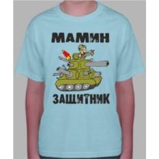 Детская футболка Мамин защитник