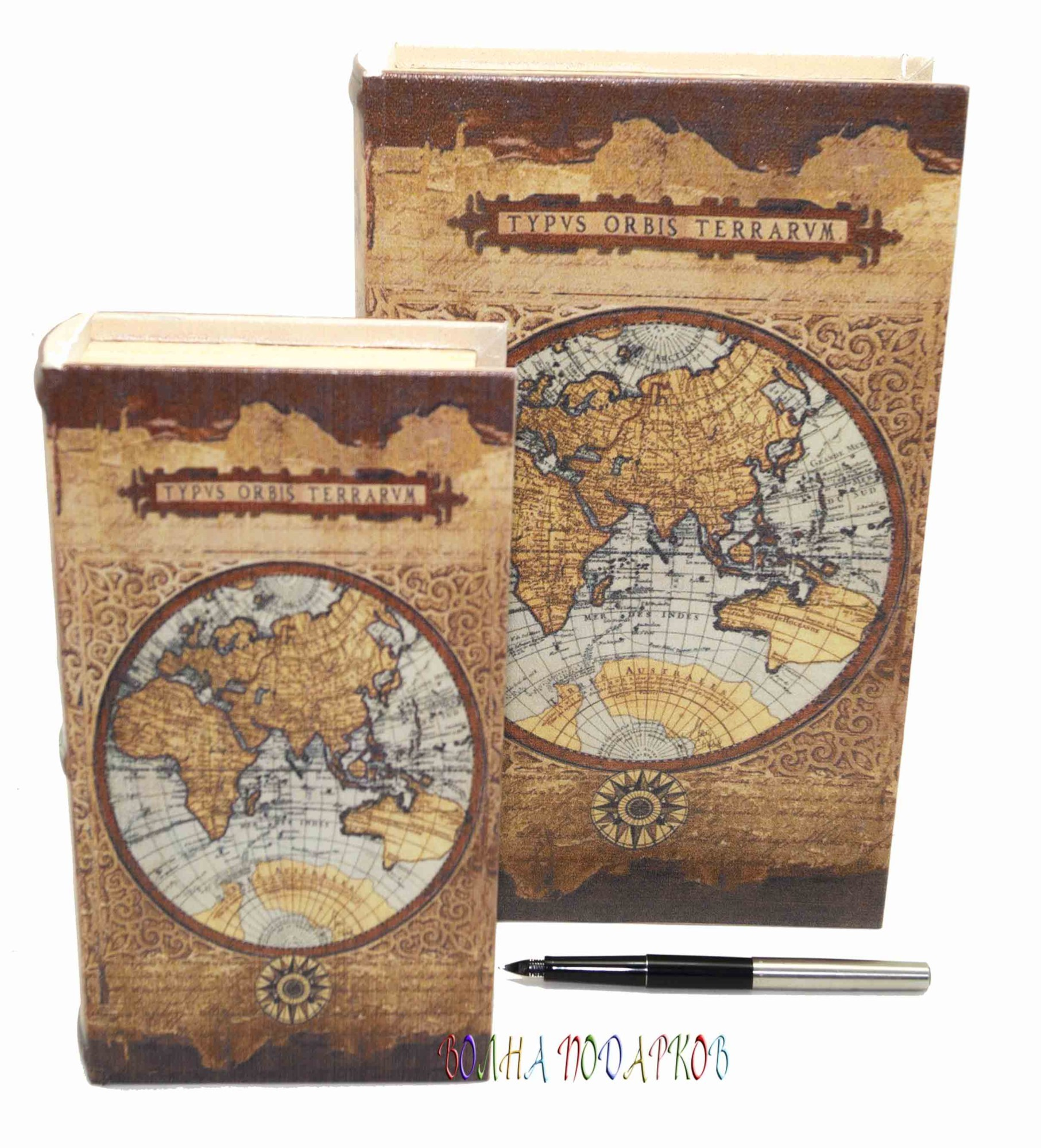Набор из двух книг шкатулок Древняя карта