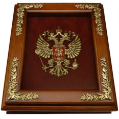Ключница Моя Россия