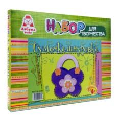 Набор для создания сумочки-шнуровки «Цветочек»