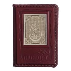 Коричневая обложка для паспорта «Нефтянику-газовщику»