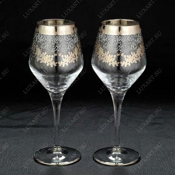 Свадебные фужеры для вина с платиной Cristal Robert Line