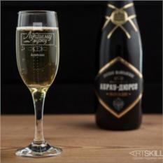 Бокал для шампанского Лучшему мужу