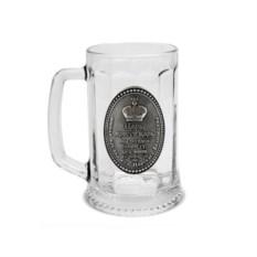 Подарочная пивная Кружка его Царского Величества