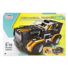 Электромеханический конструктор Black Hums 509 деталей Qihui