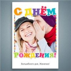 Постер на стену Конфетти