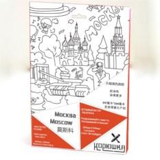 Плакат-раскраска Москва