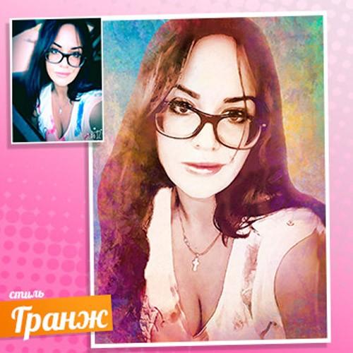 Гранж-портрет по фото