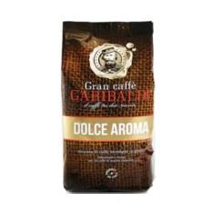 Кофе Garibaldi Dolce Aroma в зернах (1 кг)
