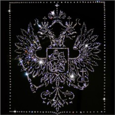 Картина с кристаллами Сваровски Герб РФ