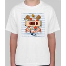 Детская футболка Юнга