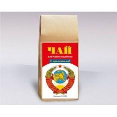 Именной чай «Союз нерушимый»