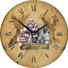 Сувенирные часы Сочи. Национальный парк