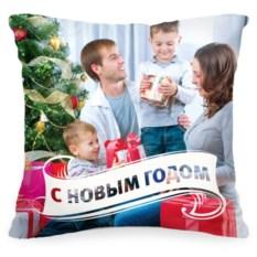 Подушка с вашим фото «C Новым годом»