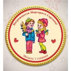 Именная шоколадная медаль «Мимоза к празднику»