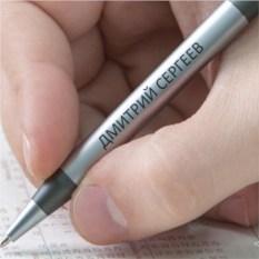 Шариковая ручка Металл, с гравировкой