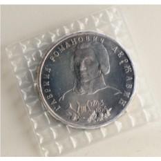 Монета 1 рубль 250-летие со дня рождения Г.Р.Державина