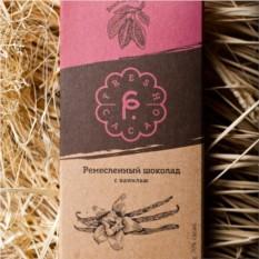 Ремесленный шоколад 70% Ваниль 25/50/100