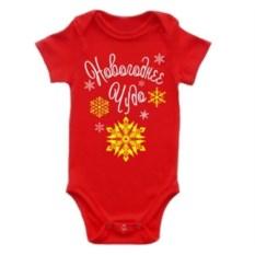 Боди детское без канта Новогоднее чудо